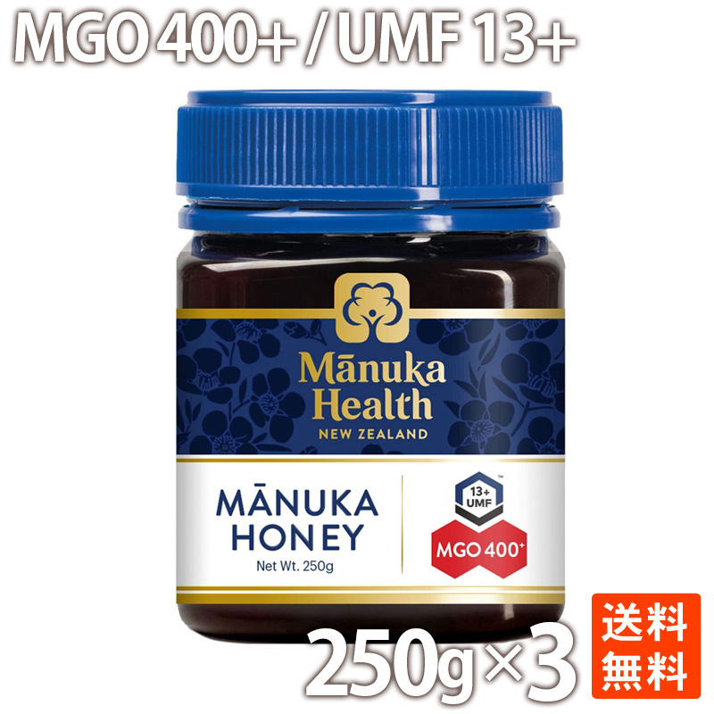 ポイント消化 マヌカヘルス マヌカハニー MGO400/UMF13 250g×3 ニュージーランド産 送料無料
