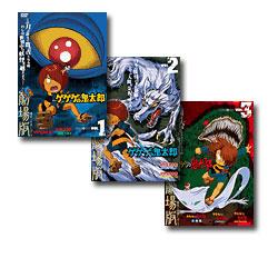 【送料無料】 ゲゲゲの鬼太郎 THE MOVIES DVD3巻セット