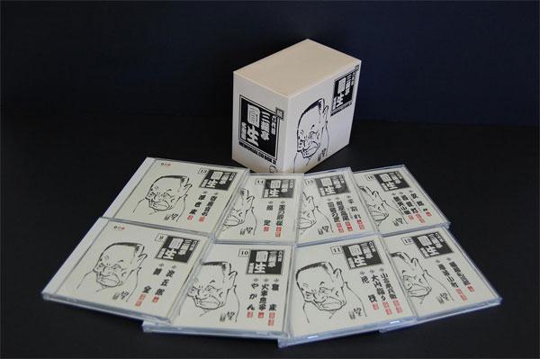 【送料無料】 続・六代目三遊亭圓生名演集 MEMORIAL CD-BOX II(8枚組)