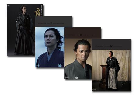 【送料無料】 福山雅治 NHK大河ドラマ 「龍馬伝 完全版 」Blu-ray BOX1~4(season1~FINAL)全巻セット