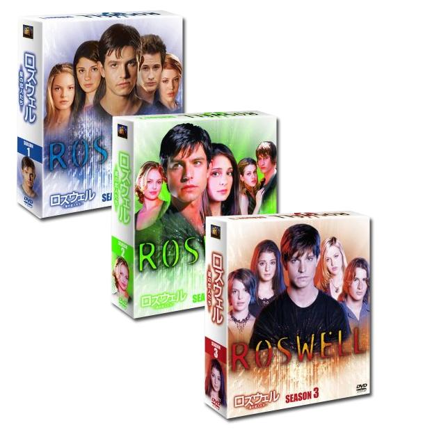 【送料無料】 ロズウェル/星の恋人たち オールシーズン(1~3)全巻 <SEASONSコンパクト・ボックス>セット