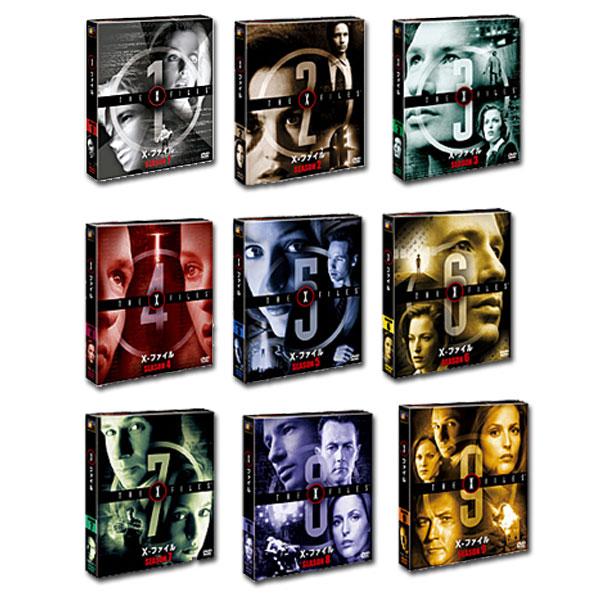 【送料無料】 X-ファイル 全巻オールシーズン(1~9) <SEASONSコンパクト・ボックス>DVDセット