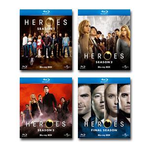 【送料無料】 HEROES 全巻(シーズン1~ファイナル) ブルーレイBOX セット