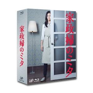 最安価格 【送料無料 BOX Blu-ray】 家政婦のミタ 家政婦のミタ Blu-ray BOX, コウチチョウ:1ef0baea --- clftranspo.dominiotemporario.com