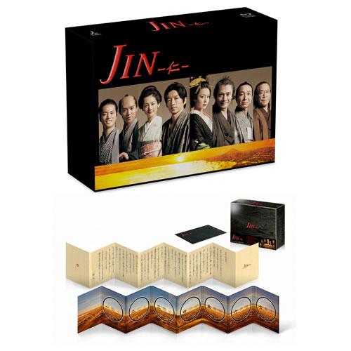 【送料無料】 JIN-仁- + 完結編 Blu-ray BOX セット