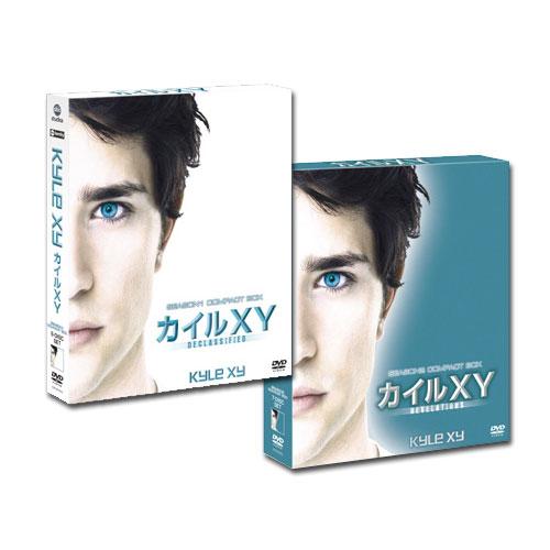 【送料無料】 カイルXY シーズン1&2 コンパクト BOX セット
