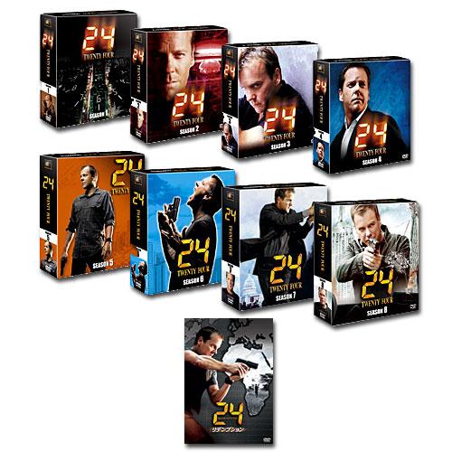 【送料無料】 24 -TWENTY FOUR- DVD全巻(シーズン1~8) <SEASONSコンパクト・ボックス> + リデンプション セット