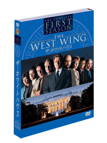 【送料無料】 ザ・ホワイトハウス(THE WEST WING) 全巻<ファースト~セブンス(ファイナル)・シーズン> DVD セット