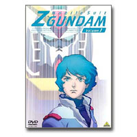 【送料無料】 機動戦士Zガンダム DVD全巻(Volume.1~13最終巻) セット