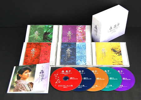 【送料無料】 「森昌子~歌ひとすじ~ 」 CD-BOX(5枚組)