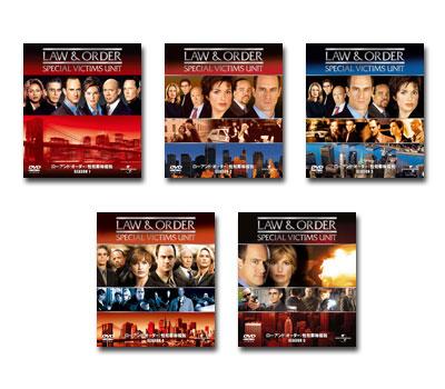 【送料無料】 Law & Order 性犯罪特捜班 シーズン1~5 バリューパック DVDセット