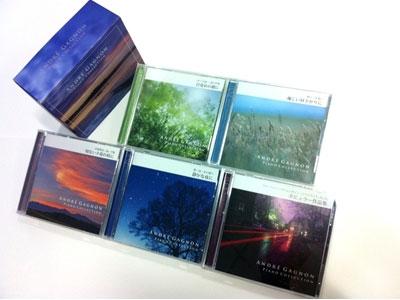 【送料無料】 アンドレ・ギャニオン ピアノコレクション (CD5枚組)