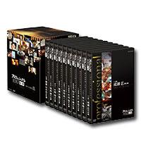 【送料無料】 プロフェッショナル 仕事の流儀 第9期 DVD-BOX 全10枚セット