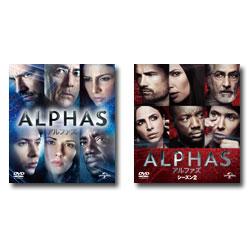 【送料無料】 ALPHAS/アルファズ シーズン1&2 バリューパック セット 【DVD】