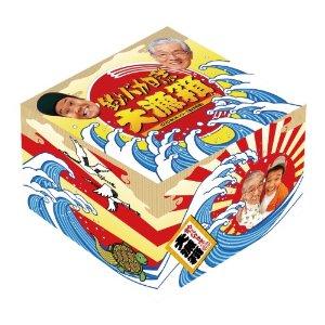 【送料無料】 西田敏行・三國連太郎 「釣りバカ日誌 大漁箱」<DVD-BOXシリーズ全22作品・28枚組>
