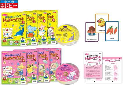 【送料無料】 全家研 月刊ポピー 英語教材 「親子で楽しくABC! トレジャーハント A+Bセット (Vol.1~Vol.8)」 DVD全8巻・絵カード・ガイドブック付き