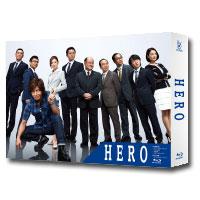 【送料無料】 HERO Blu-ray BOX(2014年7月放送)