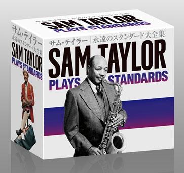 【送料無料】 サム・テイラー 永遠のスタンダード大全集  CD-BOX(6枚組)