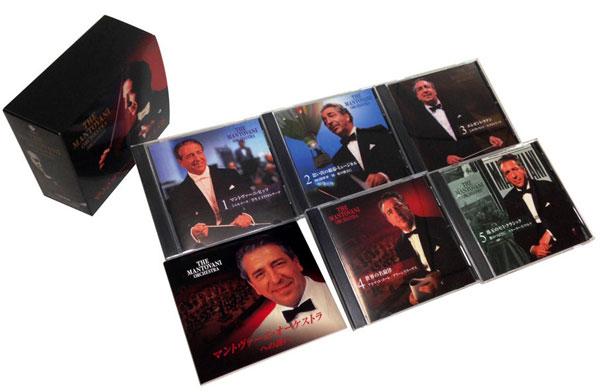 【送料無料】 マントヴァーニ・オーケストラへの誘い (CD5枚組・全125曲)