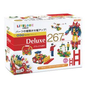 【送料無料】 リブロック デラックス267