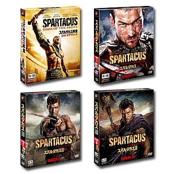 【送料無料】 スパルタカス 全巻 シーズン1~3 + 序章 ゴッド・オブ・アリーナ <SEASONSコンパクト・ボックス> セット