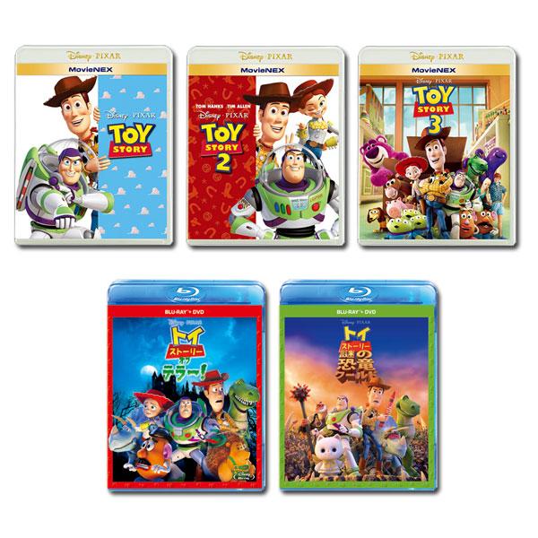 【送料無料【送料無料】】 「トイ・ストーリー 1+2+3 + MovieNEX」 MovieNEX」 + 「トイ・ストーリー・オブ・テラー!」 + 「謎の恐竜ワールド」 ブルーレイ+DVD 5作セット, RAGTAG(ブランド古着のラグタグ):dfe22041 --- reinhekla.no