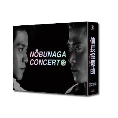 【送料無料】 信長協奏曲 Blu-ray BOX