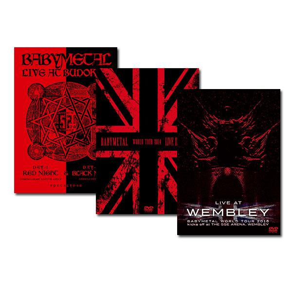 【送料無料】 BABYMETAL LIVE DVD 3作セット / AT BUDOKAN + IN LONDON + AT WEMBLEY 通常盤