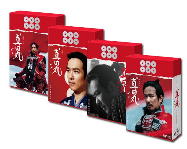 【送料無料】 真田丸 完全版 全巻 (第一集~第四集) DVD セット