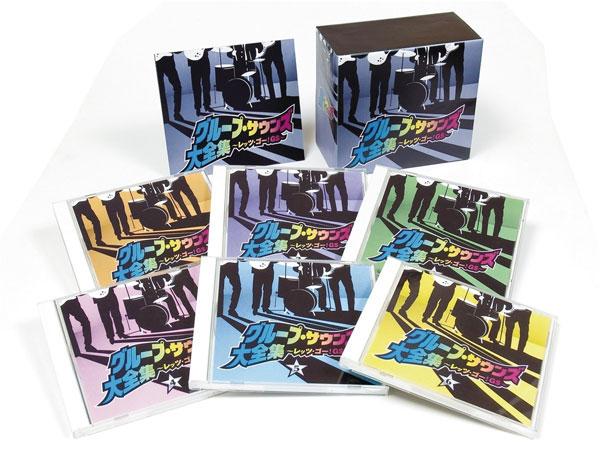 激安特価  【送料無料】 グループサウンズ大全集 CD6枚組 レッツゴーGS CD6枚組, BRILLER yu&me:287e88c8 --- canoncity.azurewebsites.net