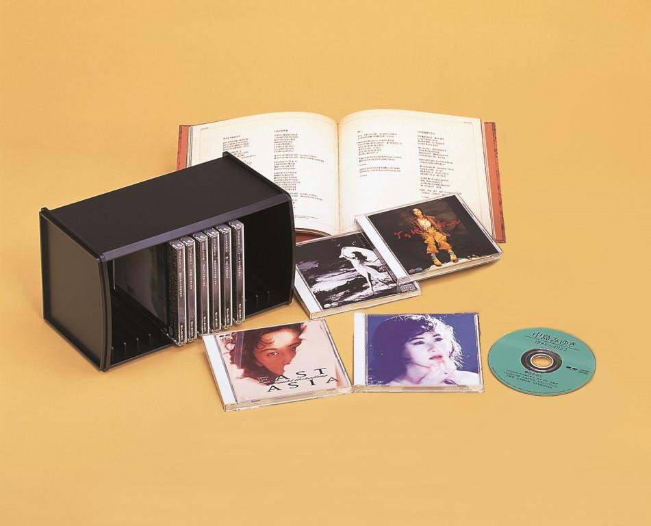 【送料無料】 中島みゆきCD-BOX 1984~1992 / 中島みゆき