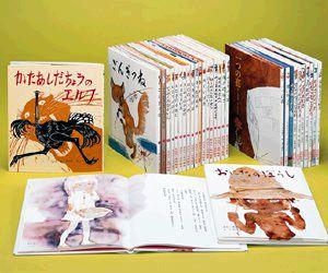 【送料無料】 ポプラ社 おはなし名作絵本 (全30巻)