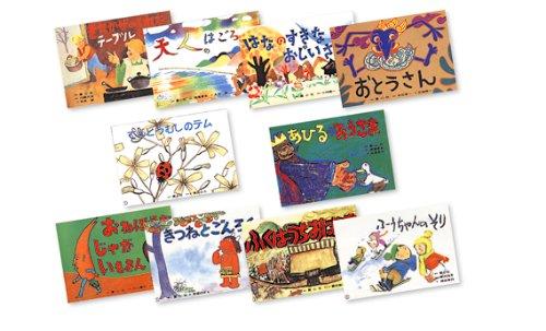 【送料無料】 紙芝居ベストセレクション 第1集 (全10巻) 童心社