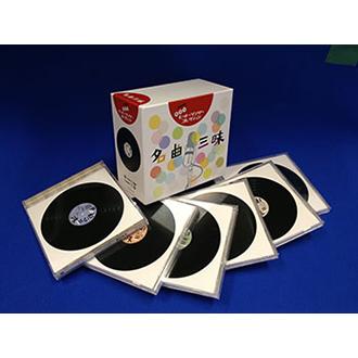 【送料無料】 名曲三昧~永遠のヒット・ソング・コレクション CD6枚組