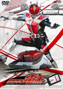 【送料無料】 佐藤 健 仮面ライダー電王 全巻 Vol.1~Vol.12(完) DVD セット