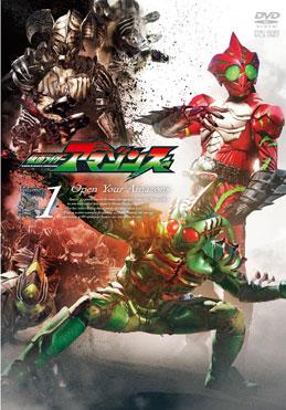 【送料無料】 仮面ライダーアマゾンズ Vol.1~Vol.4 DVD 4巻セット