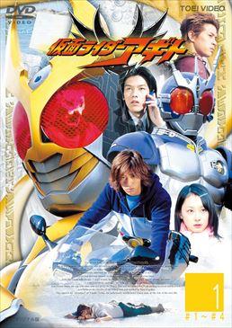 【送料無料】 要 潤 仮面ライダーアギト 全巻 Vol.1~Vol.12(完) DVD セット