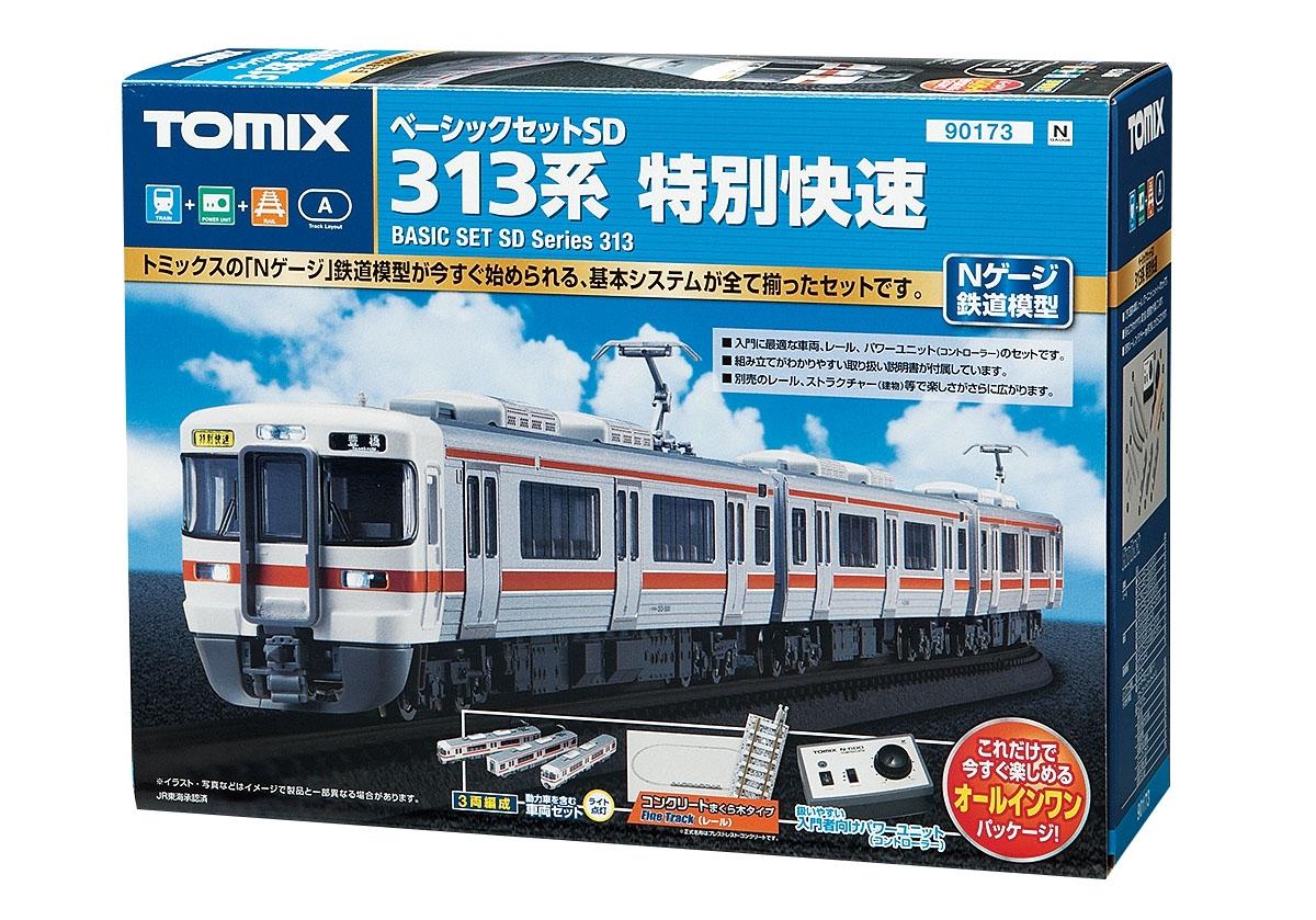【送料無料【送料無料】 鉄道模型】 鉄道模型 TOMIX(トミックス) Nゲージ Nゲージ ベーシックセットSD 313系特別快速, 福岡市:7f7c363f --- officewill.xsrv.jp