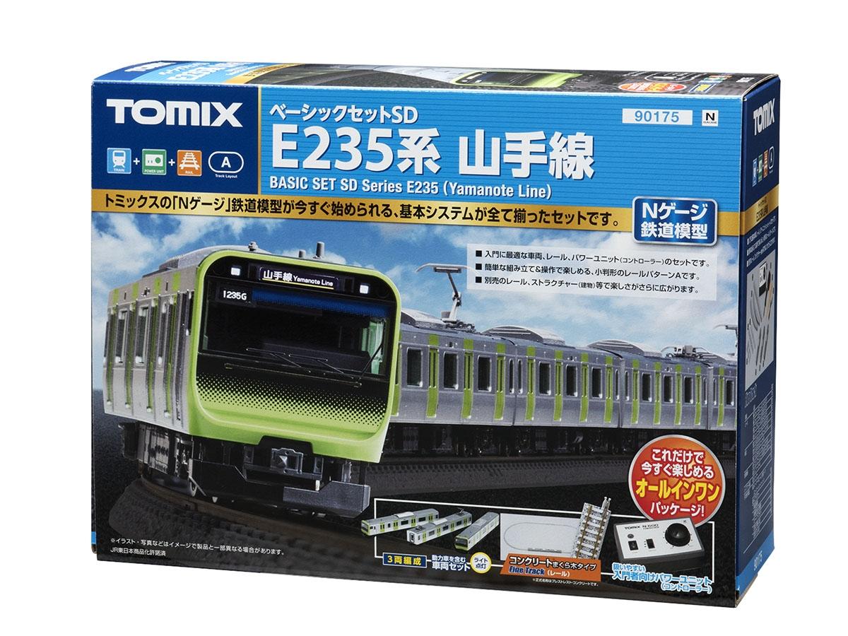 【送料無料】 鉄道模型 TOMIX(トミックス) Nゲージ ベーシックセット SD E235系山手線