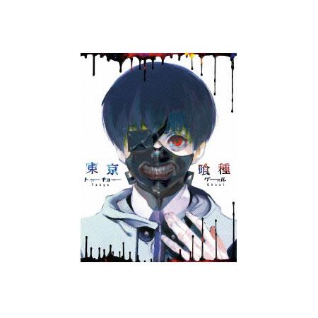 【送料無料】 東京喰種トーキョーグール【Blu-ray】vol.1~vol.4 セット