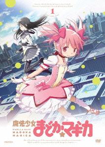 【送料無料】 魔法少女まどか☆マギカ 1~6 DVD セット