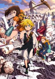 【送料無料】 七つの大罪 1~9 DVD セット 通常版