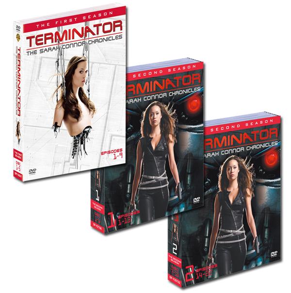 【送料無料】 ターミネーター:サラ・コナー クロニクルズ <ファースト&セカンド>DVDセット