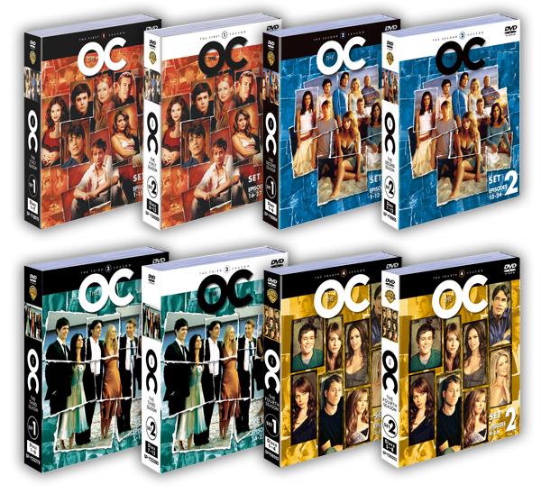【送料無料】 The OC <ファースト~ファイナル> DVD 全巻セット