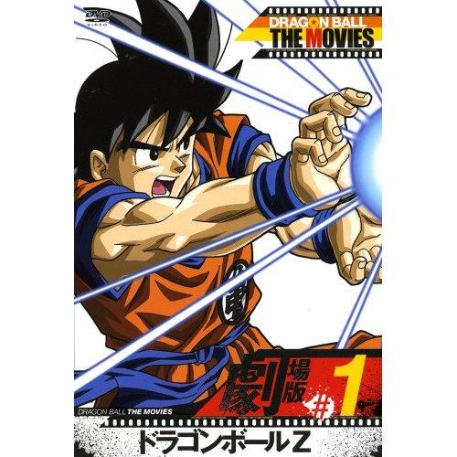 【送料無料】 劇場版 DRAGON BALL(ドラゴンボール) THE MOVIES 全17巻セット
