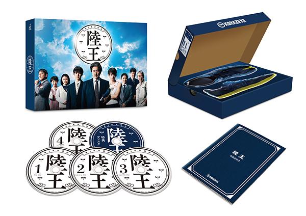 【送料無料】 陸王 -ディレクターズカット版- Blu-ray BOX