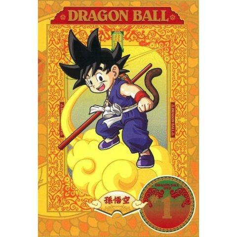 【送料無料】 新品 アニメ  ドラゴンボール(DRAGON BALL)DVD15巻(#1~#15)セット