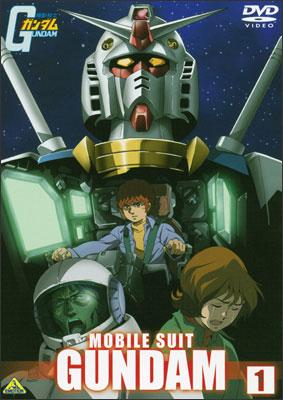 【送料無料】 ファーストTVシリーズ 機動戦士ガンダム(GUNDAM) DVD11巻セット