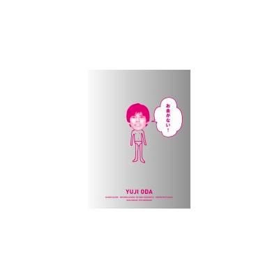 【送料無料】 織田裕二お金がない! DVD-BOX