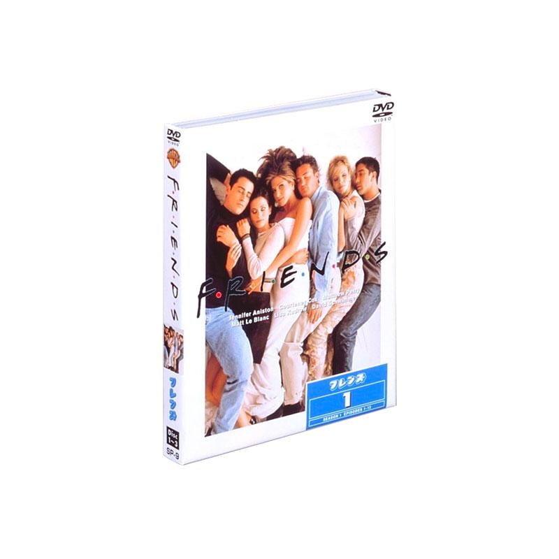 【送料無料】 期間限定 ソフトシェル フレンズ(FRIENDS) DVD 全巻(ファースト~ザ・ファイナル)セット